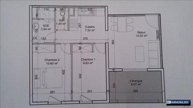Vente appartement Moufia 272718€ - Photo 6
