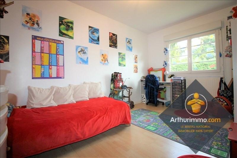 Vente maison / villa St romain de jalionas 249900€ - Photo 7