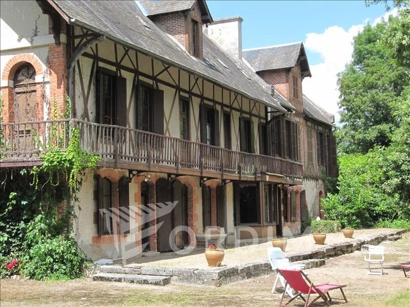 Vente maison / villa Cosne cours sur loire 349800€ - Photo 9