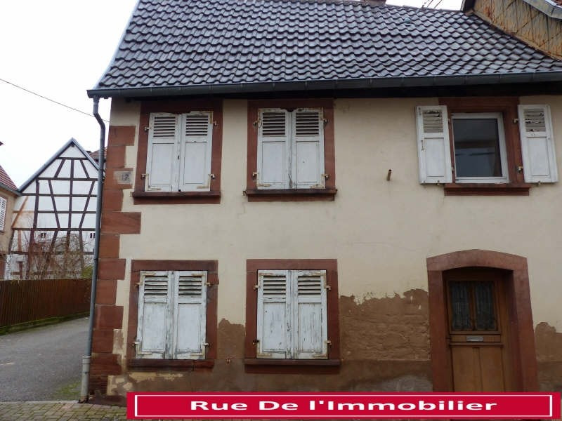 Vente maison / villa Ingwiller 46 000€ - Photo 1
