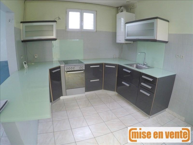 Vente maison / villa St maur des fosses 332000€ - Photo 1