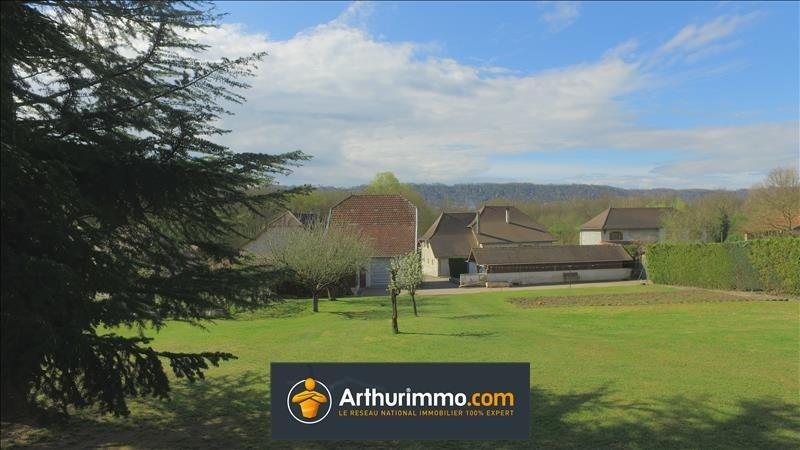 Vente maison / villa Vezeronce curtin 290000€ - Photo 13