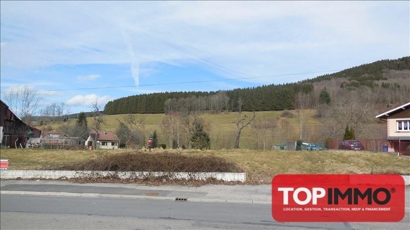 Vente terrain Plainfaing 34000€ - Photo 2