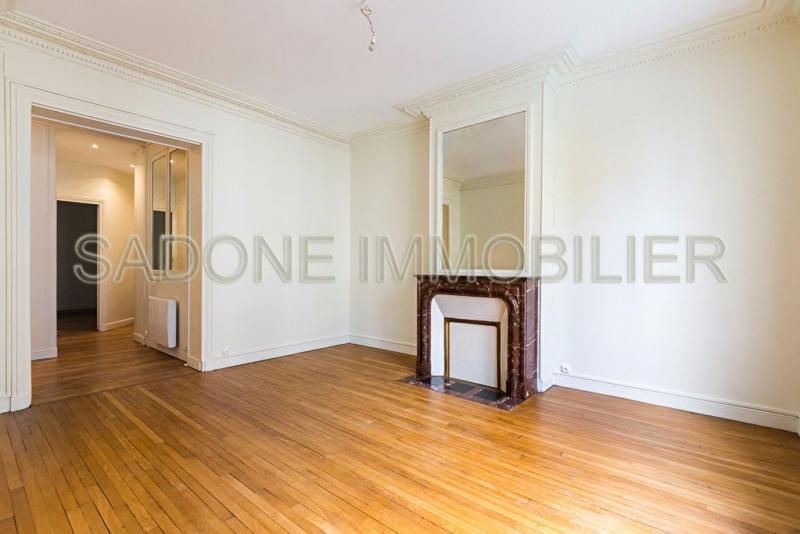 Appartement 107m² La Plaine des Sablons Neuilly sur Seine 92200 -