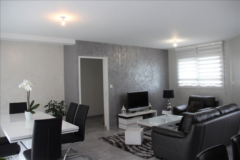 Vente maison / villa Chateaubriant 260000€ - Photo 3