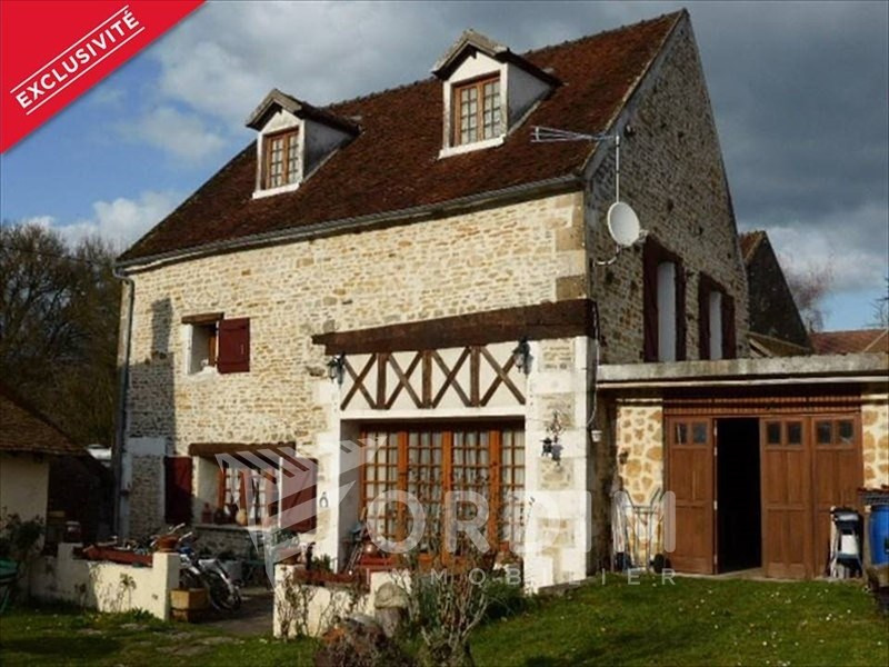 Vente maison / villa Donzy 69000€ - Photo 1