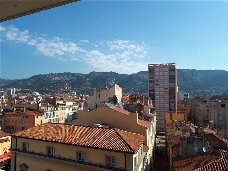 Vente appartement Toulon 117700€ - Photo 7