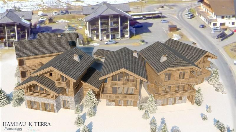 Immobile residenziali di prestigio casa Montriond 890000€ - Fotografia 6