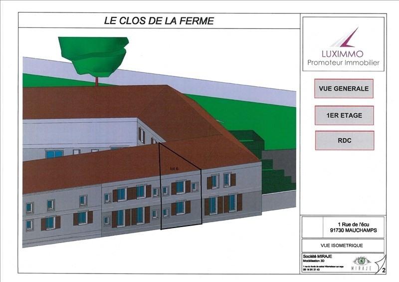 Sale apartment Arpajon 190000€ - Picture 2
