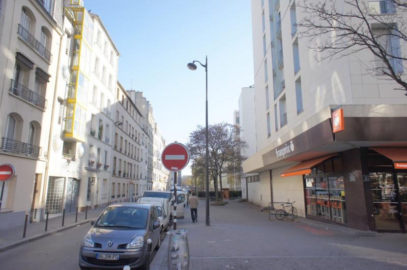 Location boutique Paris 14ème 650€ HC - Photo 1