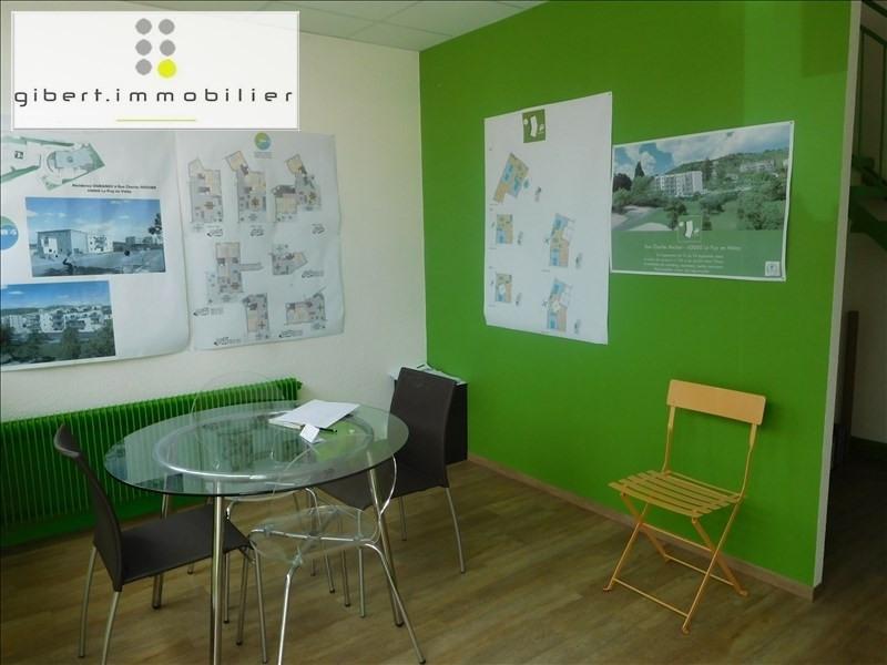 Rental empty room/storage Le puy en velay 350€ HT/HC - Picture 4