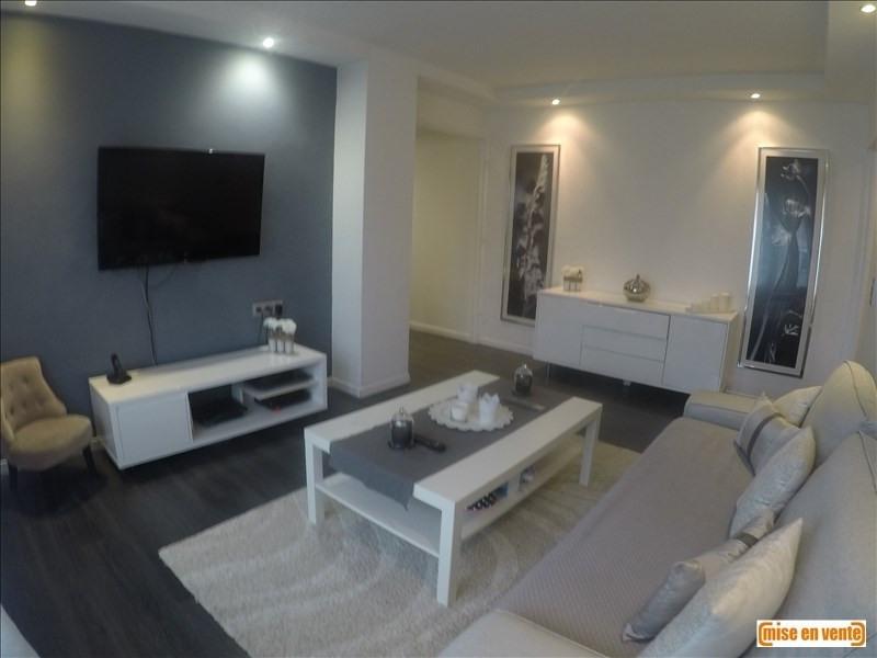 Vente appartement Champigny sur marne 207500€ - Photo 1