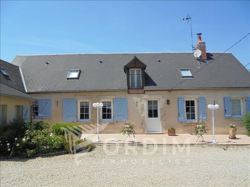 Sale house / villa Beaulieu sur loire 250000€ - Picture 5