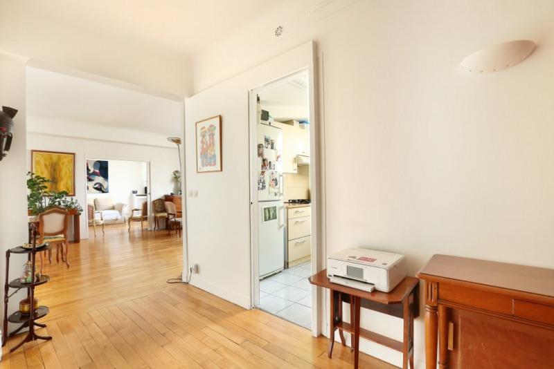 Престижная продажа квартирa Paris 16ème 620000€ - Фото 6