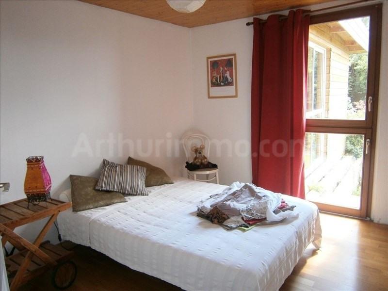 Sale house / villa Bieuzy lanvaux 235000€ - Picture 5