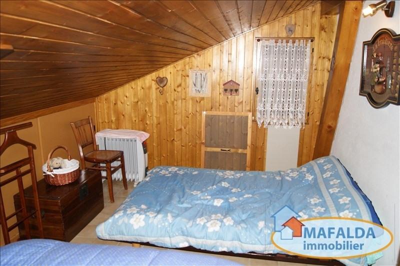 Vente appartement Mont saxonnex 107000€ - Photo 4