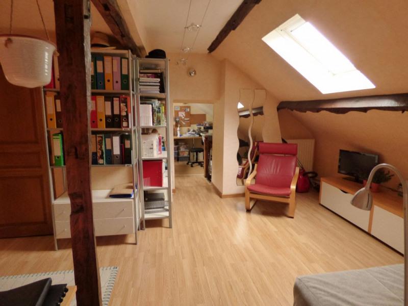 Vente maison / villa Les andelys 245000€ - Photo 12