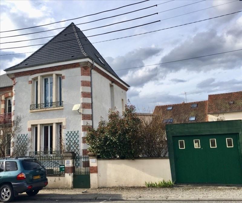 Vente maison / villa Yzeure 117700€ - Photo 1