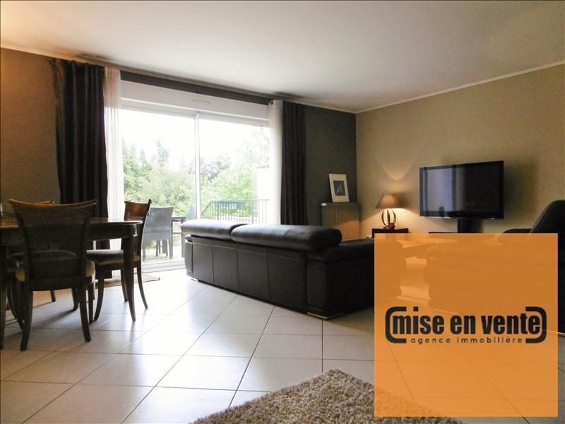 出售 住宅/别墅 Noisy le grand 595000€ - 照片 1