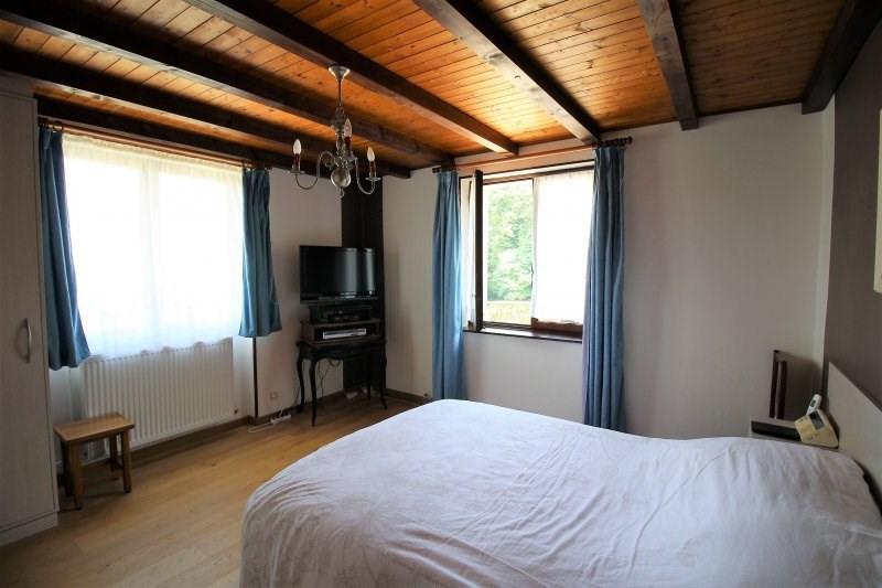 Vente maison / villa La tour du pin 238000€ - Photo 13