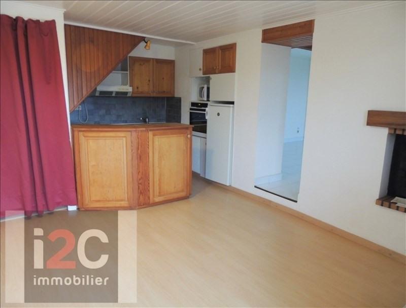 Venta  casa Echenevex 428000€ - Fotografía 2