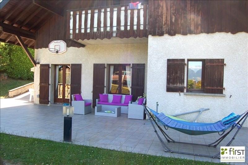 Venta  casa Sillingy epagny 550000€ - Fotografía 6