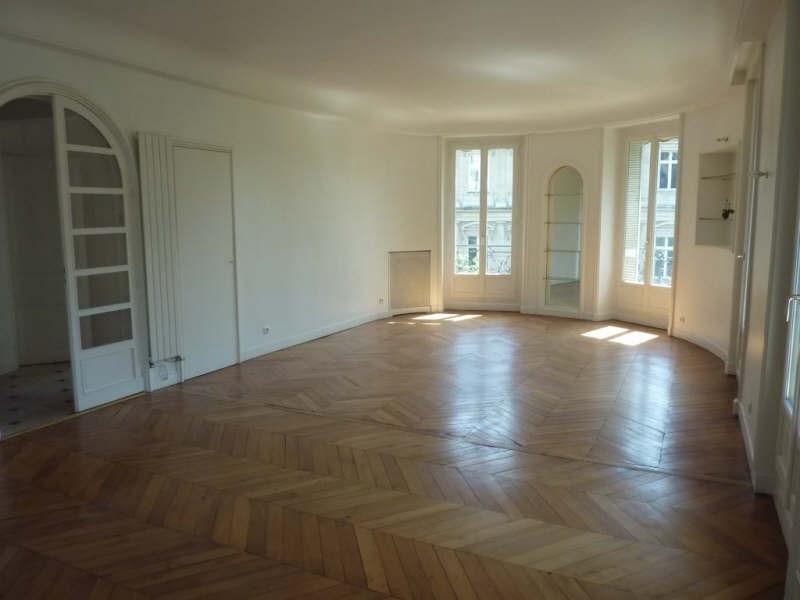 Location appartement Paris 1er 3981€ CC - Photo 10