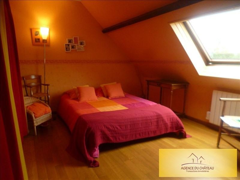 Vendita casa Mousseaux sur seine 253000€ - Fotografia 7