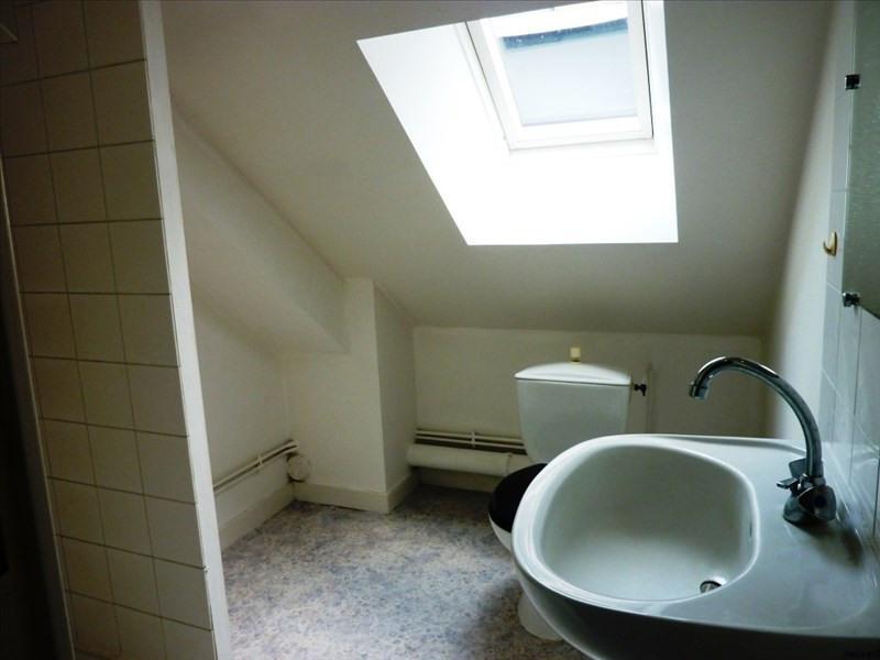 Vente appartement Fougeres 24000€ - Photo 4