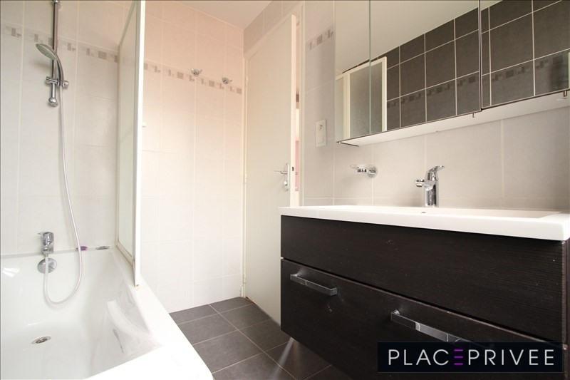 Rental apartment Vandoeuvre les nancy 805€ CC - Picture 5