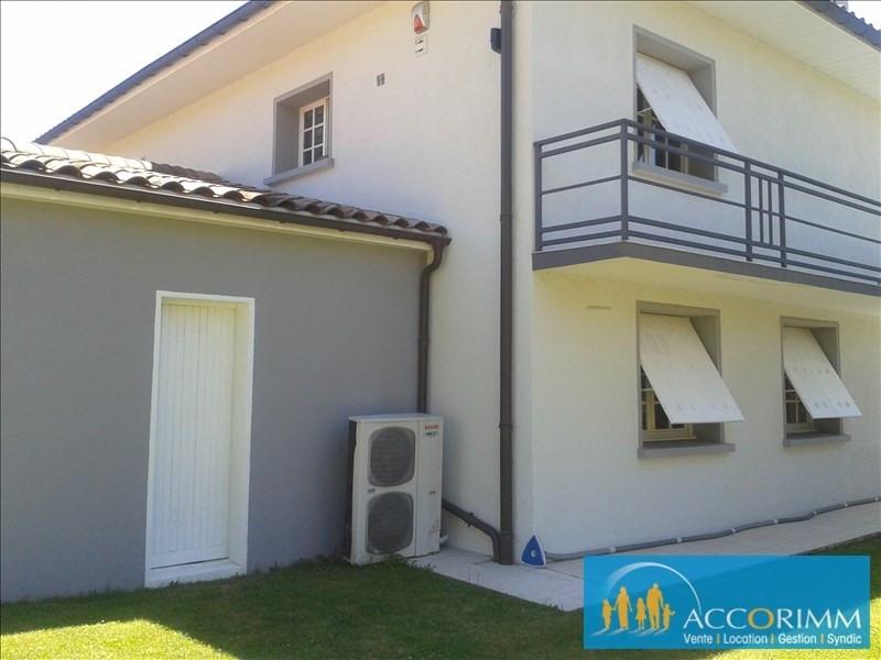 Продажa дом Communay 450000€ - Фото 12