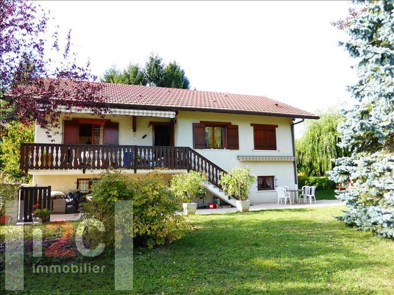 Affitto casa Prevessin-moens 2250€ +CH - Fotografia 1