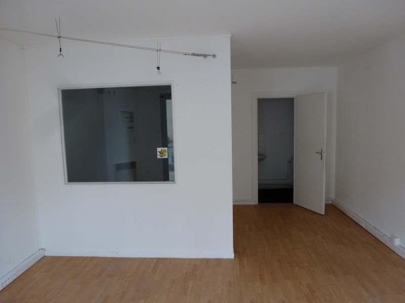 Location bureau Chatellerault 500€ HT/HC - Photo 2