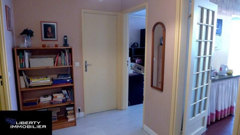 Vente appartement Elancourt 195000€ - Photo 5