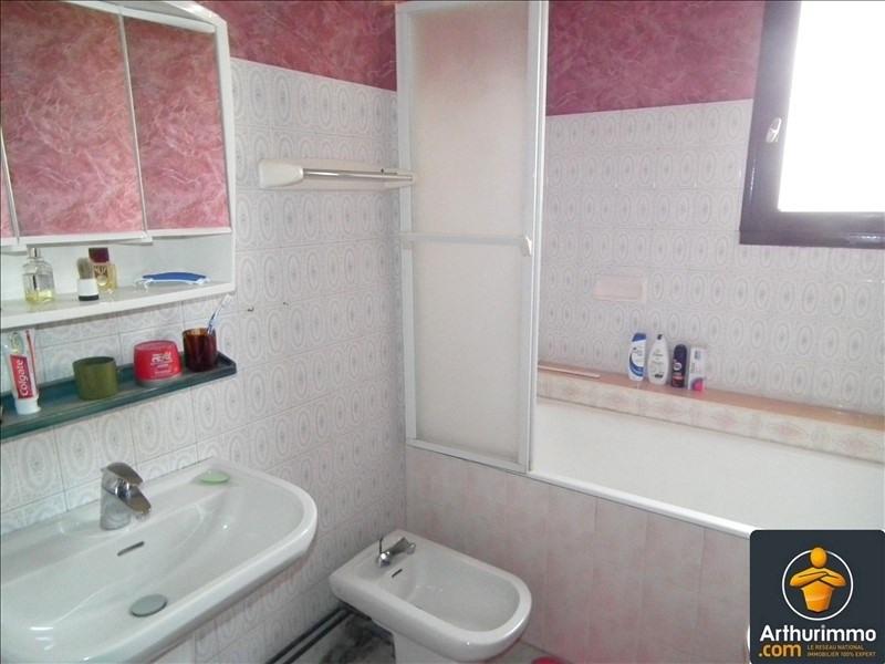 Vente maison / villa Matha 97200€ - Photo 14