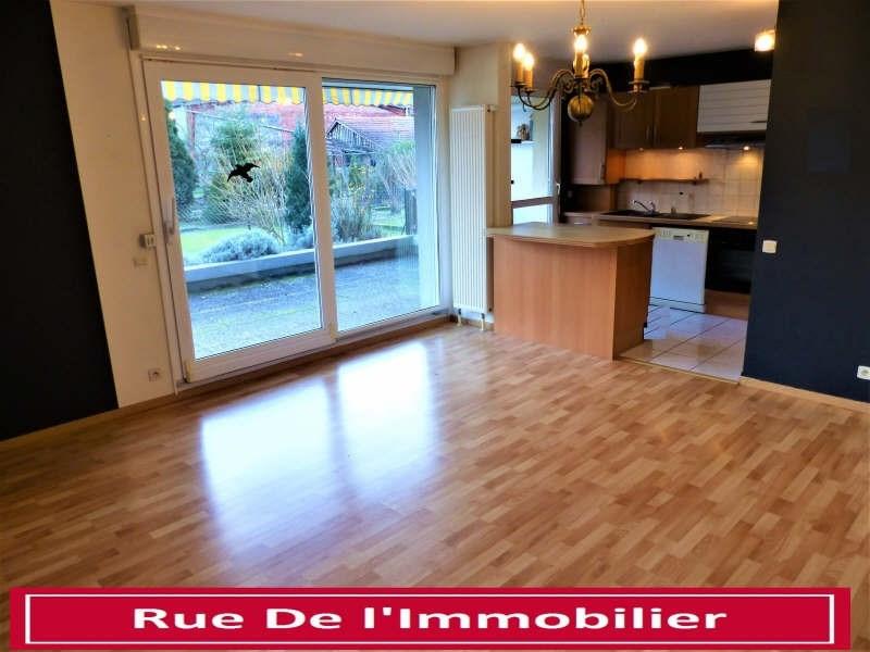 Vente appartement Oberhoffen sur moder 197000€ - Photo 1