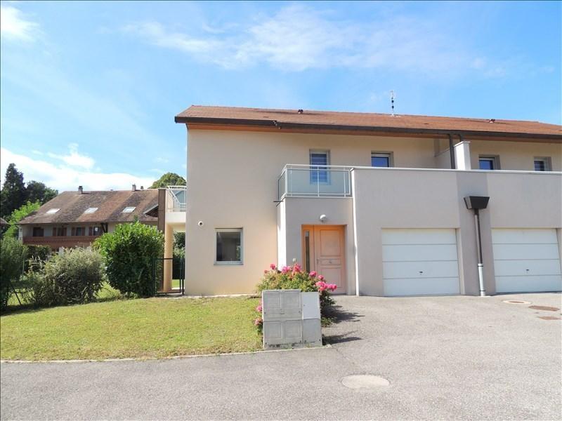 Sale house / villa Prevessin-moens 750000€ - Picture 2