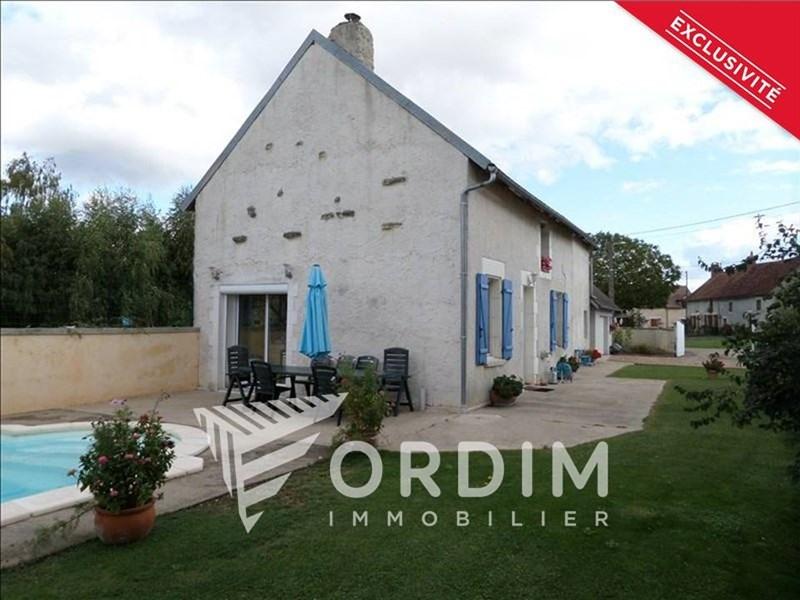 Vente maison / villa Donzy 159000€ - Photo 1