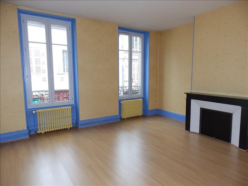 Location appartement 03000 450€ CC - Photo 1