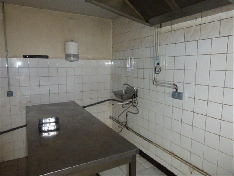 Vente immeuble Ardillieres 159000€ - Photo 7