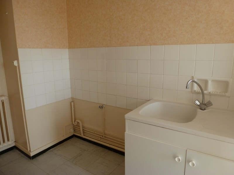 Vente appartement Chatellerault 70000€ - Photo 5
