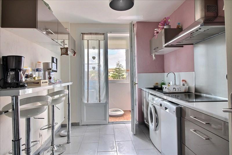 Vente appartement Villefranche sur saone 140000€ - Photo 1