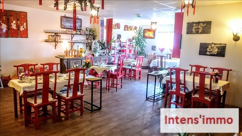 Vente fonds de commerce boutique Bourg de peage 59 800€ - Photo 3