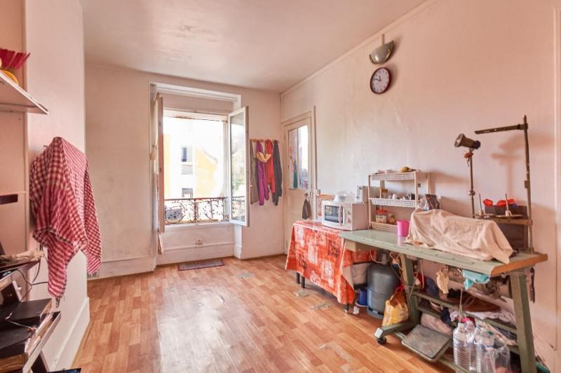 Vente appartement Ivry sur seine 175000€ - Photo 4