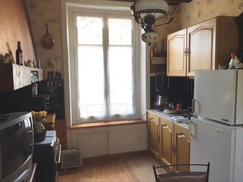 Vente maison / villa Fougeres 104000€ - Photo 4