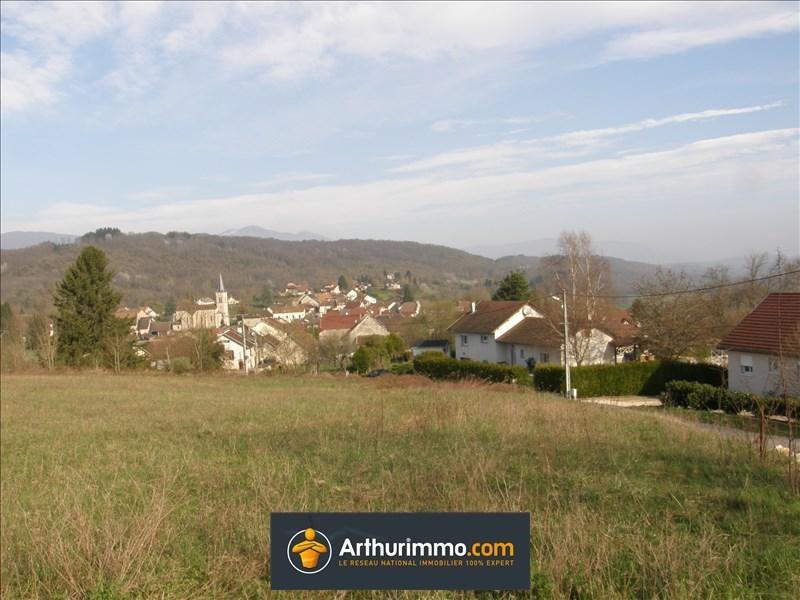 Vente terrain Belley 69000€ - Photo 4