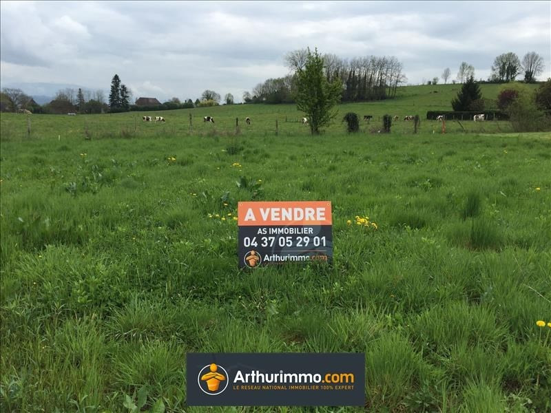 Vente terrain Lagnieu 68 000€ - Photo 1