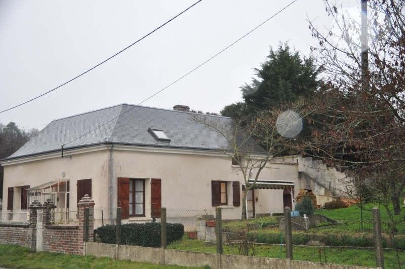 Vente maison / villa Vendome 122600€ - Photo 1