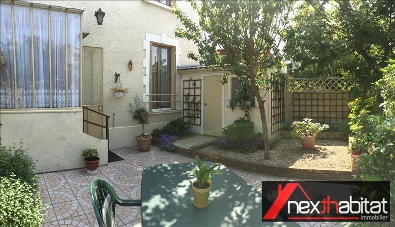 Vente maison / villa Les pavillons sous bois 230000€ - Photo 6