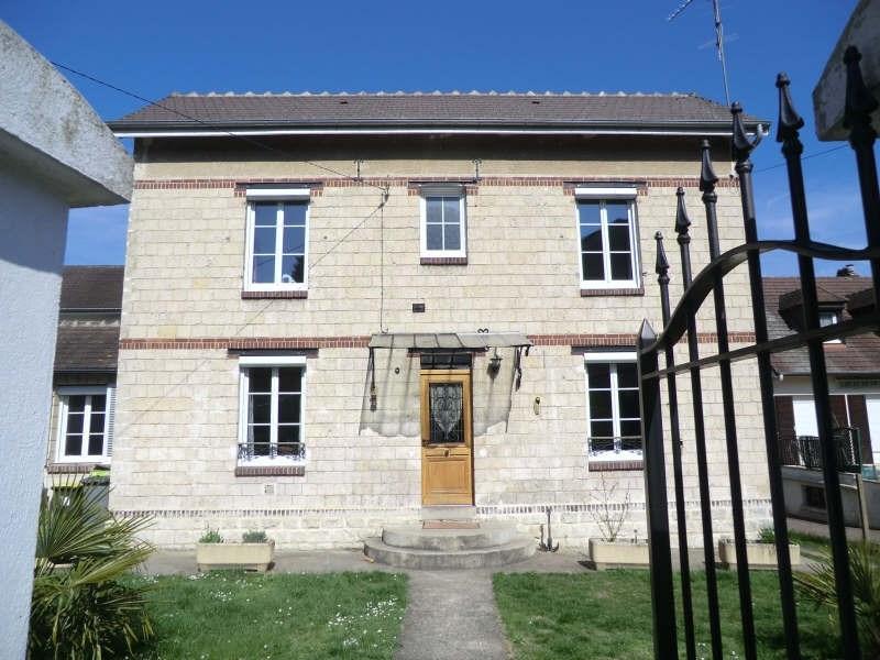 Vente maison / villa Coye la foret 400000€ - Photo 13